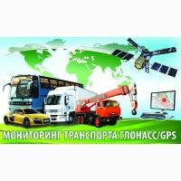 Установка ГЛОНАСС на транспорт