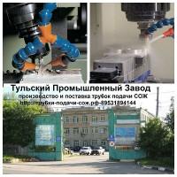 Пластиковые трубки для подачи охлаждения сож для станков от завода изготовителя