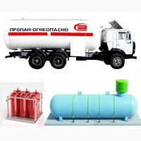 Доставка сжиженного газа в Тульской области
