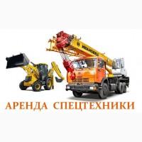 Аренда Автокранов 16, 25, 32 тонны в Хотьково