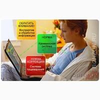 Лечебно-диагностическая ITсистема восстановительной медицины/Эксклюзив