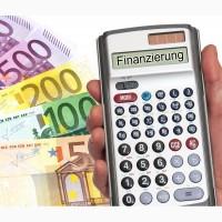 Ищите деньги сейчас от € 1000 до € 200, 000