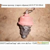 Клапан предохранительный ПК 26.03.00.008сб на 8 кгс/кв