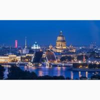 Санкт-Петербург Прекрасен Радушен Гостям-Друзьям-Деловым партнерам