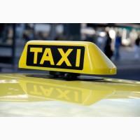 Такси в Актау, Каражанбас, Комсомольское, Тасбулат, Дунга, Тажен, Аэропорт, Бекет ата