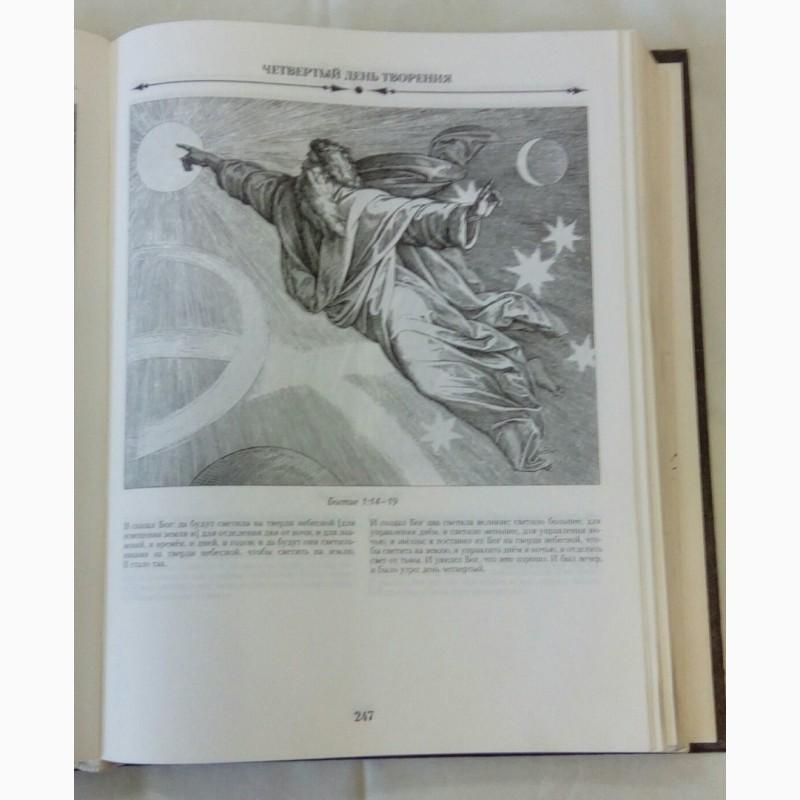 Фото 5. Продам Библейскую энциклопедию
