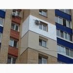 Утепление стен квартир, домов, фасадов.пром.альпинисты