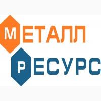 Профнастил в Екатеринбурге от производителя