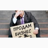 Продажа бизнеса в Оренбурге, продавать или не продавать. Вот в чем вопрос