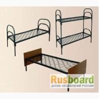 Кровати металлические под заказ, кровати от производителя, железные кровати
