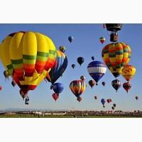 Сделайте подарок на 23 февраля! Прыжок с парашютом или полёт на воздушном шаре