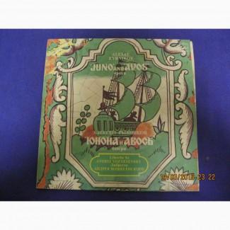 Юнона» и «Авось» (комплект из 2-х пластинок)