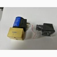 Электромагнитный клапан 9201800, 9202000 ЗИТА (Болгария)