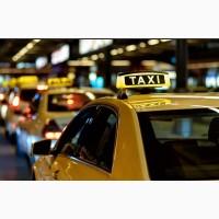 Подключение к Яндекс Такси, Uber и Get