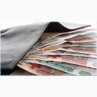 Наличными потребительский кредит без проверок КИ, в день обращения