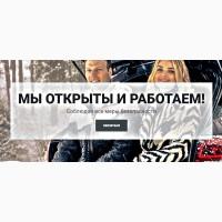 Эксклюзивные меховые изделия в фирме «Русский мех»
