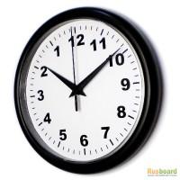 Интерент-магазин Оранжевая ворона продает настенные часы