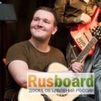 Игра на гитаре Тула обучение для детей