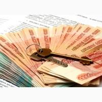 Выгодно продать квартиру через агентство недвижимости в Москве