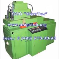 Машина стыковой сварки МС-2008Г, МС-2008, МСО-606