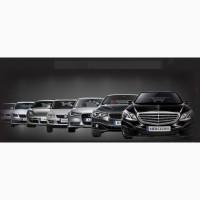 Региональной компании требуются агенты по продаже автомобилей