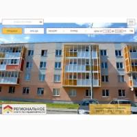 Квартиры в Балашихе недорого и надёжно