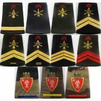 Французские военные погоны