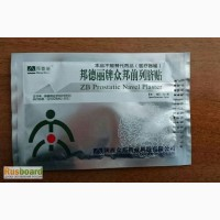 Урологический пластырь ZB Prostatic Navel Plaster оптом от 10 шт