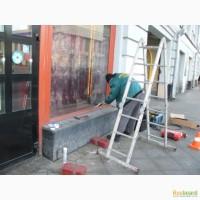 Замена разбитго стекла в стеклопакете