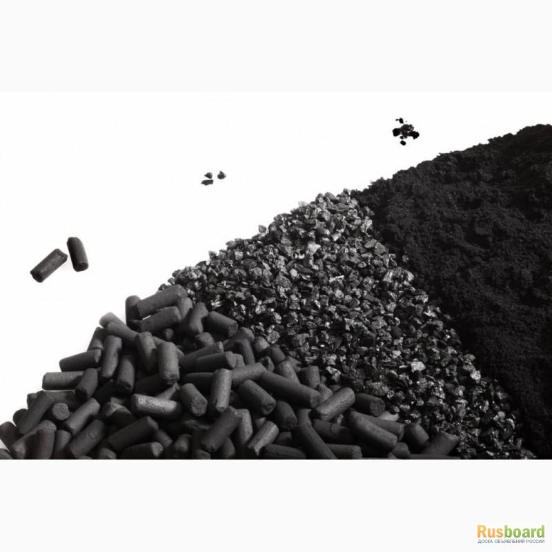 активированный уголь маска против черных точек отзывы