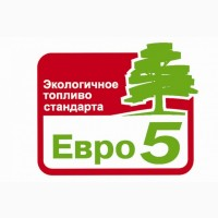 ЕВРО5 средне трубная вторичка
