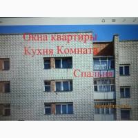 Двухкомнатная квартира в г.Бердске