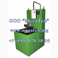 Автомат АДФ-2001.03