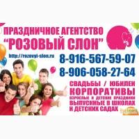 Украшение банкетного зала ресторана на свадьбу в Солнечногорске