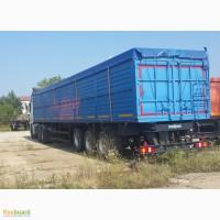 Полуприцеп-зерновоз 59 куб. м, импортные оси SAF