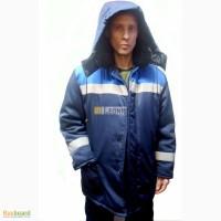 Куртка рабочая утепленная бригадир оптом