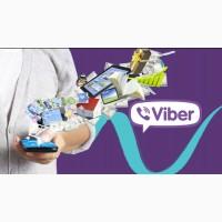 Реклама в Viber - продажа ваших товаров и услуг