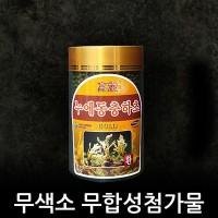 Кордицепс, 300 гр., Ю.Корея