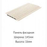 Продаем древесно-полимерный композит