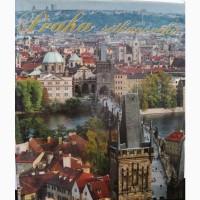 История Праги через века