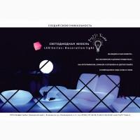 Предлагаем светодиодную декоративную мебель и атрибуты интерьера