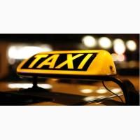 Такси из аэропорта, Ж/Д вокзала Актау, в любую точку по Мангистауской области
