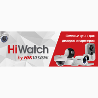 Продажи видеонаблюдения для дома в Витебске дешево