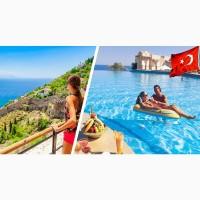 Актуальные горящие туры в Турцию